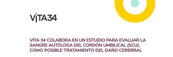 VITA 34 – Colabora en un estudio para evaluar la sangre autóloga del cordón umbilical, como posible tratamiento del daño cerebral